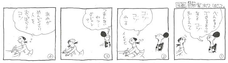 f:id:nakagakiyutaka:20210906101923j:plain