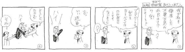 f:id:nakagakiyutaka:20210906102016j:plain