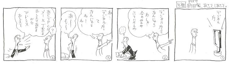 f:id:nakagakiyutaka:20210906235439j:plain