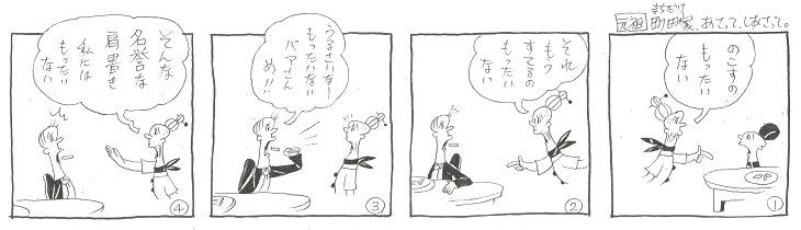 f:id:nakagakiyutaka:20210908224308j:plain