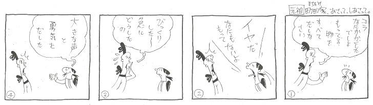 f:id:nakagakiyutaka:20210908224425j:plain