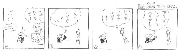 f:id:nakagakiyutaka:20210912001009j:plain