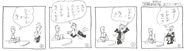 f:id:nakagakiyutaka:20210912232016j:plain