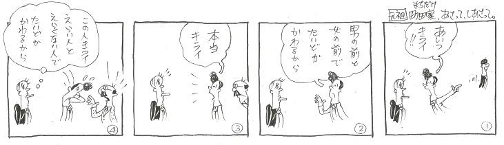 f:id:nakagakiyutaka:20210913095614j:plain