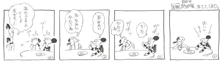 f:id:nakagakiyutaka:20210913095842j:plain