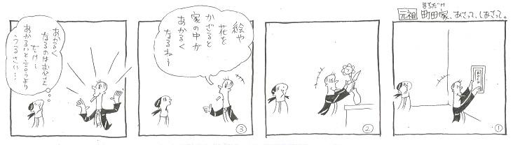f:id:nakagakiyutaka:20210916160206j:plain