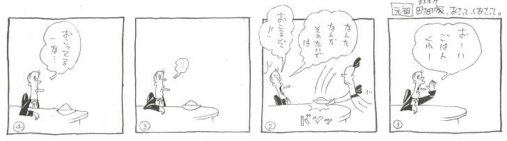 f:id:nakagakiyutaka:20210919095102j:plain