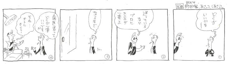 f:id:nakagakiyutaka:20210928104539j:plain