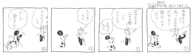 f:id:nakagakiyutaka:20210928104803j:plain