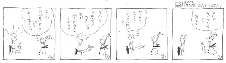f:id:nakagakiyutaka:20210928104851j:plain
