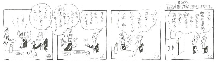 f:id:nakagakiyutaka:20210930080312j:plain