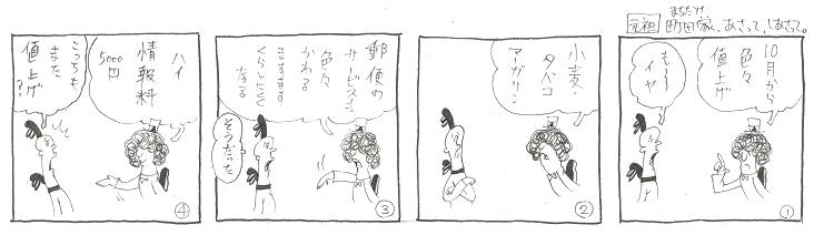 f:id:nakagakiyutaka:20210930080443j:plain