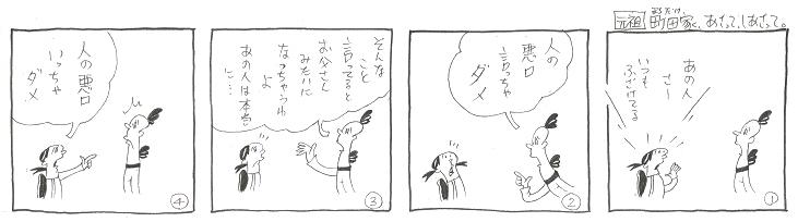 f:id:nakagakiyutaka:20211001091441j:plain