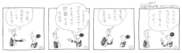f:id:nakagakiyutaka:20211006072633j:plain