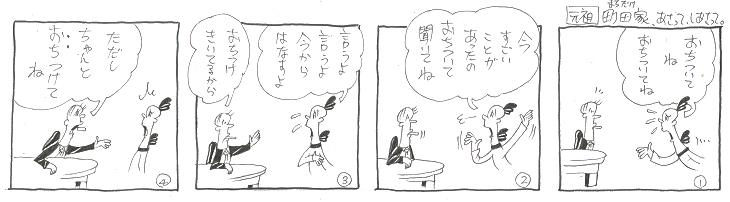 f:id:nakagakiyutaka:20211006072741j:plain