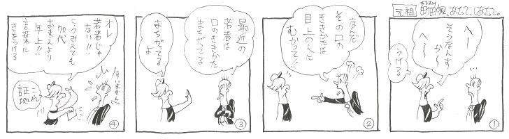 f:id:nakagakiyutaka:20211006072929j:plain