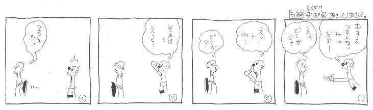 f:id:nakagakiyutaka:20211006085454j:plain