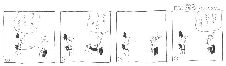 f:id:nakagakiyutaka:20211011104934j:plain