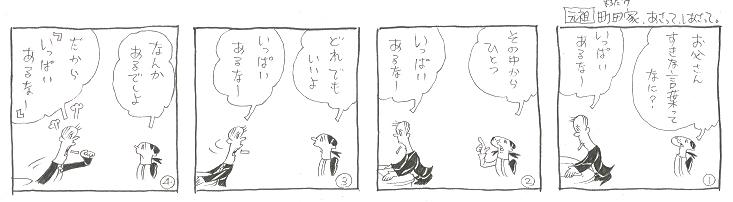 f:id:nakagakiyutaka:20211012085227j:plain