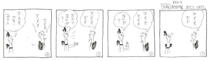 f:id:nakagakiyutaka:20211012230207j:plain