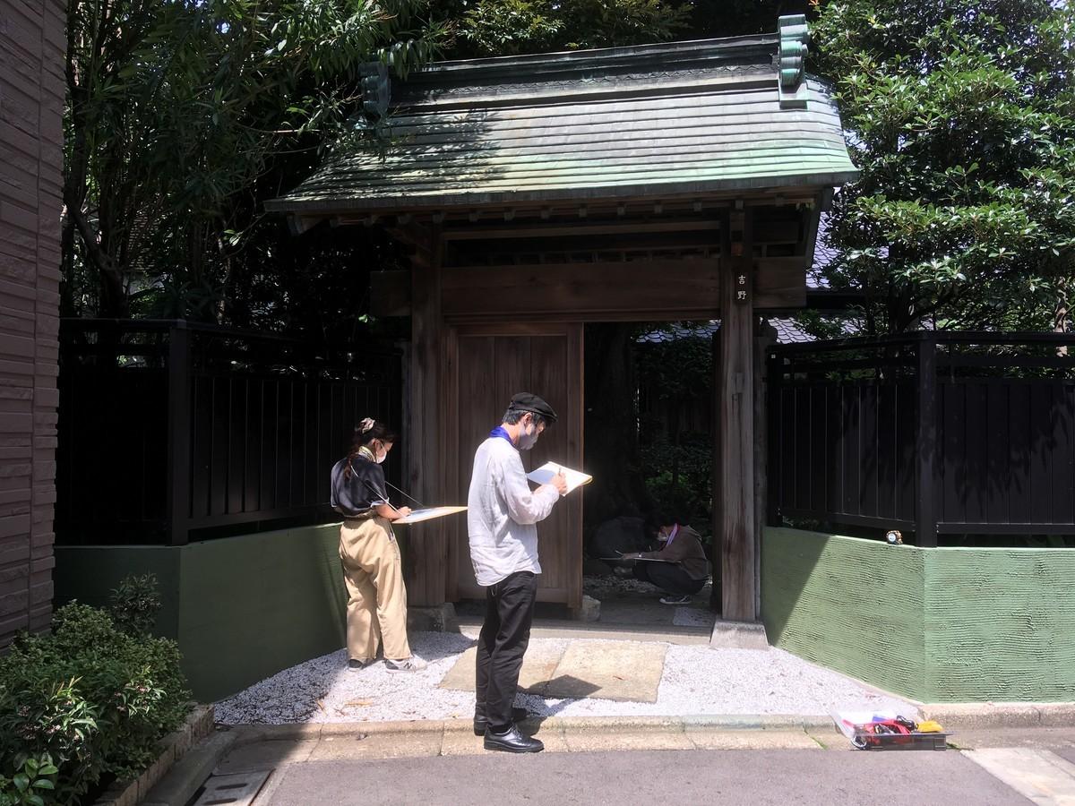 f:id:nakagawa-nicchoku:20210712101954j:plain