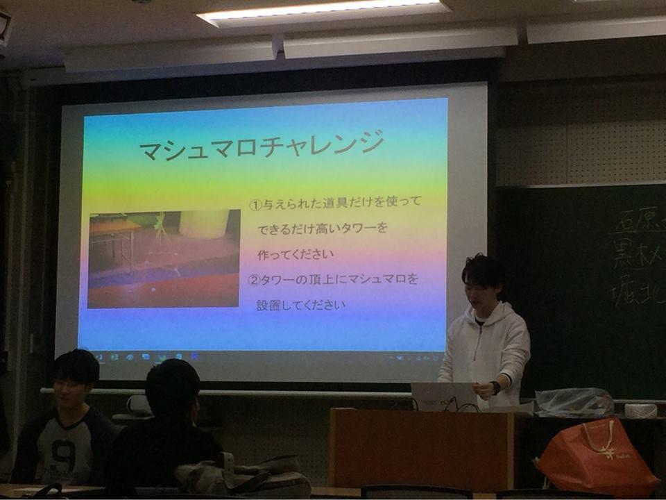 f:id:nakagawa-zemi:20170419150339j:plain