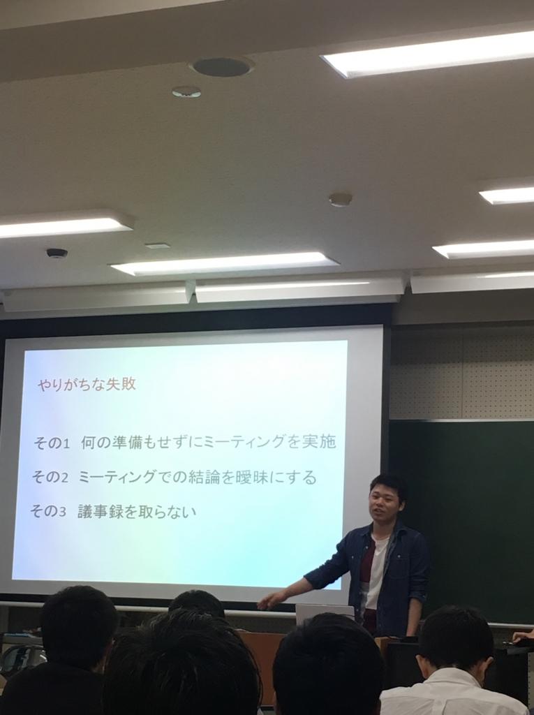 f:id:nakagawa-zemi:20170510215519j:plain