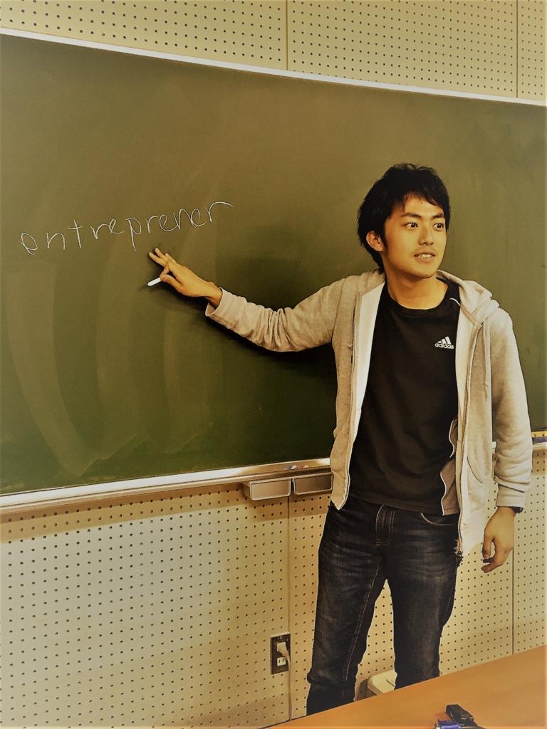 f:id:nakagawa-zemi:20170518183845j:plain