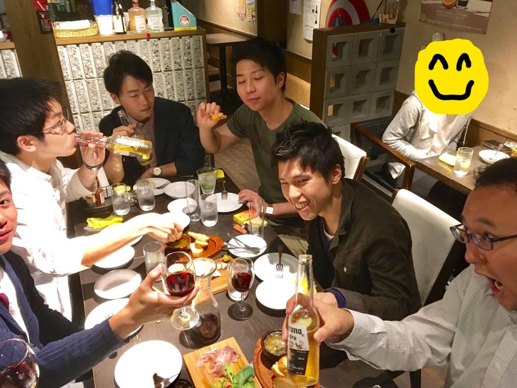 f:id:nakagawa-zemi:20170518184049j:plain