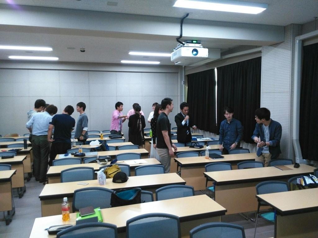 f:id:nakagawa-zemi:20170616213321j:plain