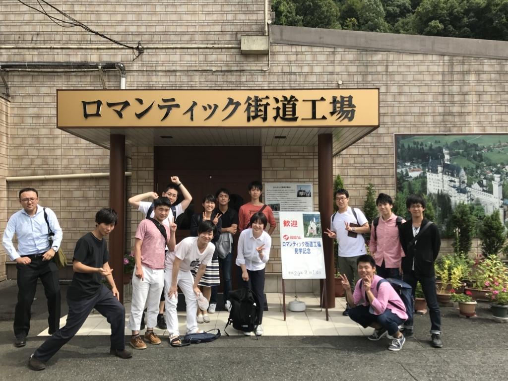 f:id:nakagawa-zemi:20170923190844j:plain