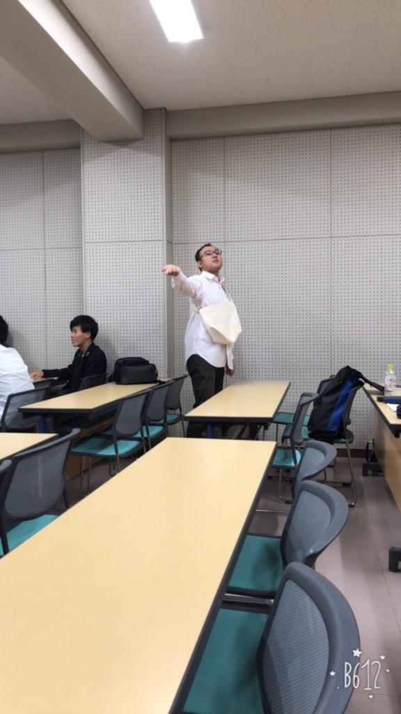 f:id:nakagawa-zemi:20171011091016j:plain