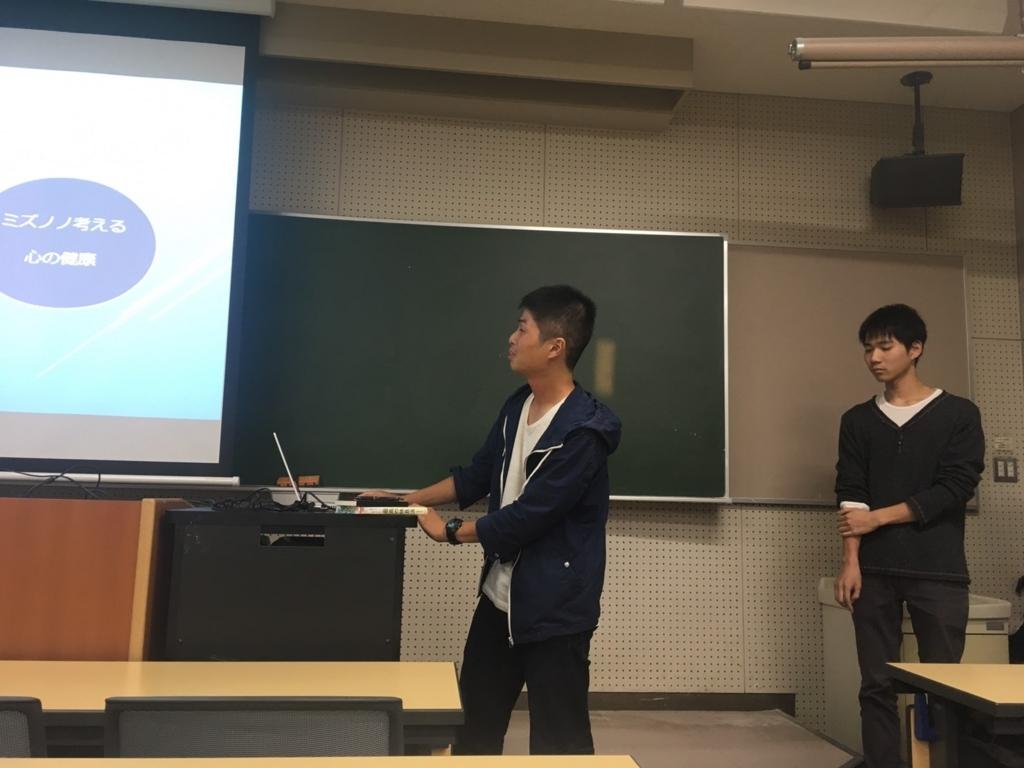 f:id:nakagawa-zemi:20171011181948j:plain