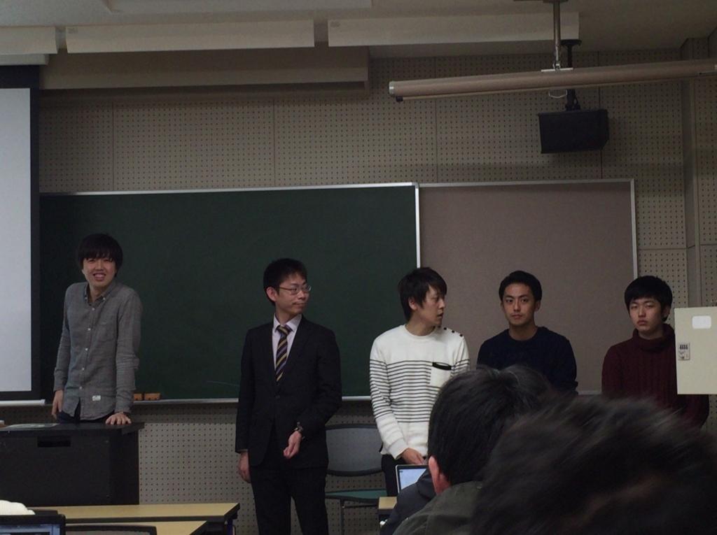 f:id:nakagawa-zemi:20171127141328j:plain