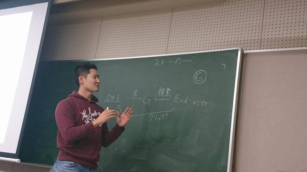 f:id:nakagawa-zemi:20171207165252j:plain