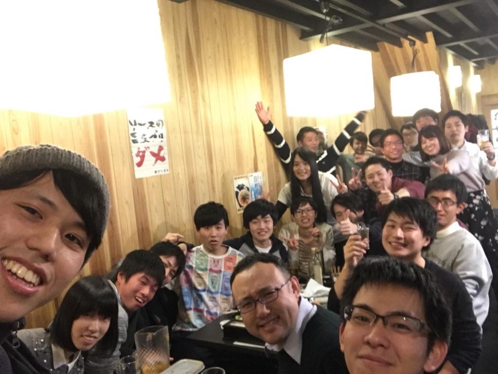 f:id:nakagawa-zemi:20171226154645j:plain