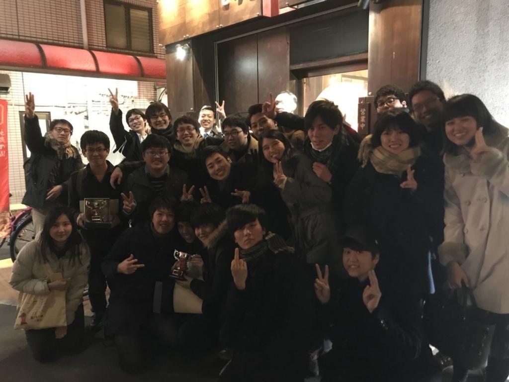 f:id:nakagawa-zemi:20180213005833j:plain