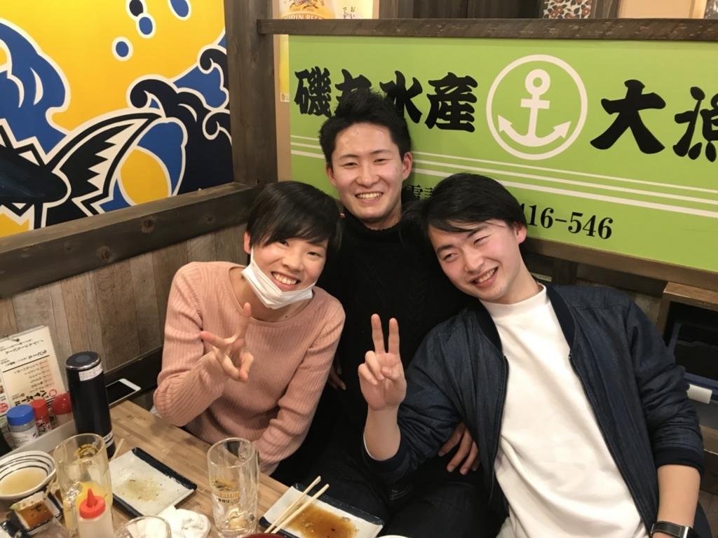 f:id:nakagawa-zemi:20180213013521j:plain