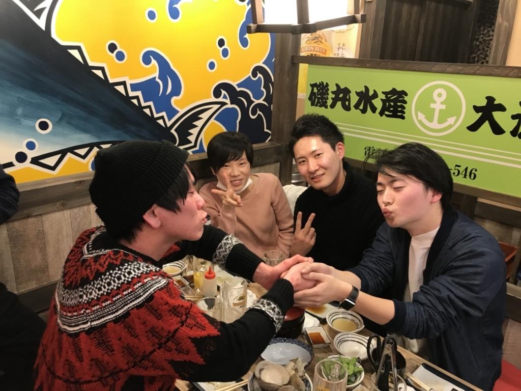 f:id:nakagawa-zemi:20180213013614j:plain