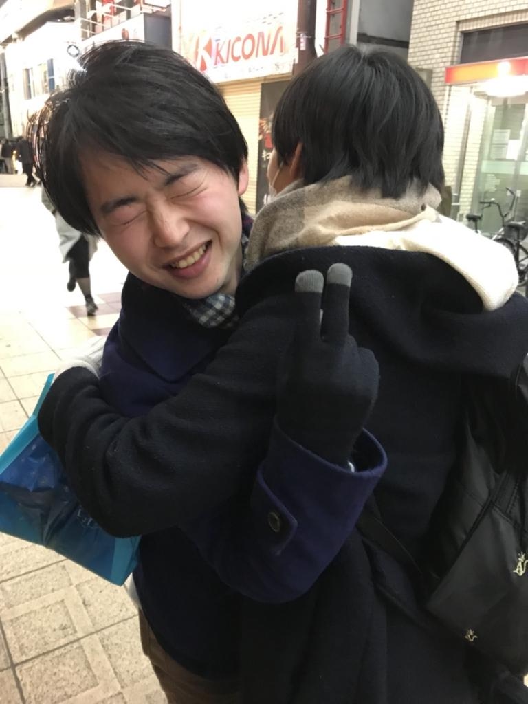 f:id:nakagawa-zemi:20180213015327j:plain