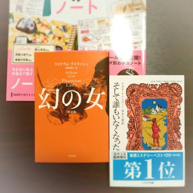 f:id:nakagawa0626:20170107231707j:image