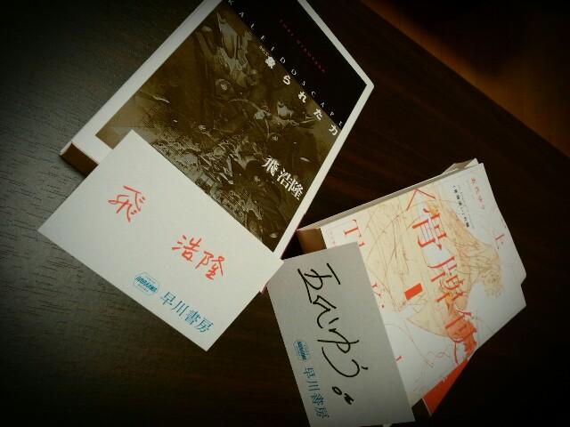 f:id:nakagawa0626:20170207221901j:image
