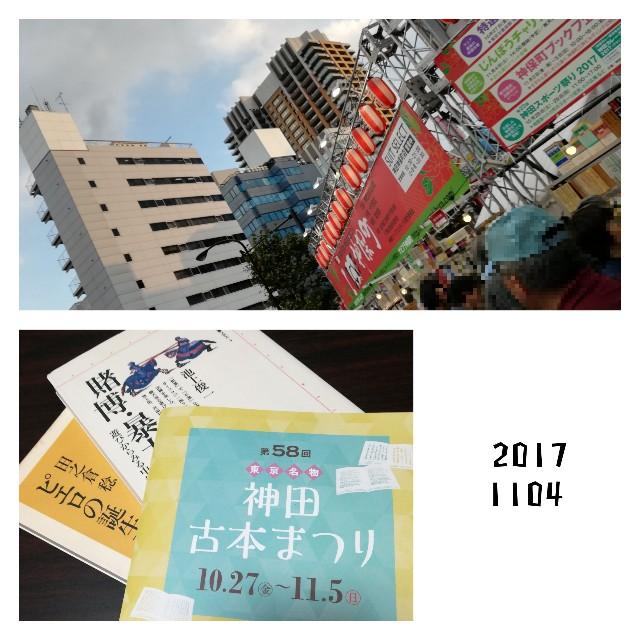 f:id:nakagawa0626:20171104210824j:image