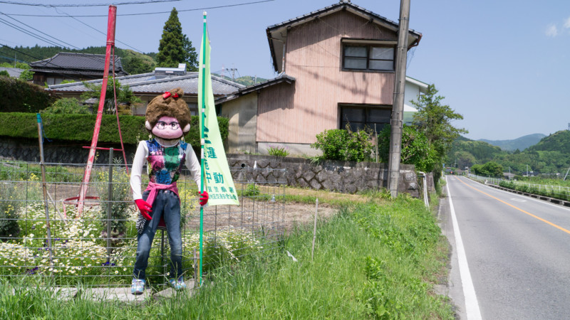 f:id:nakagawa_che:20170515144610j:plain
