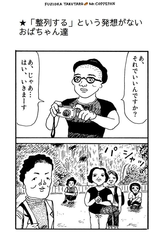 f:id:nakagawa_che:20170621084958j:plain