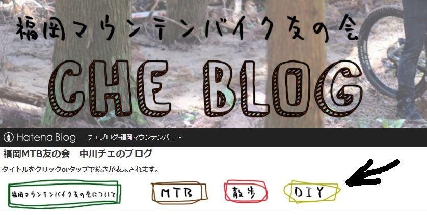 f:id:nakagawa_che:20170724174950j:plain