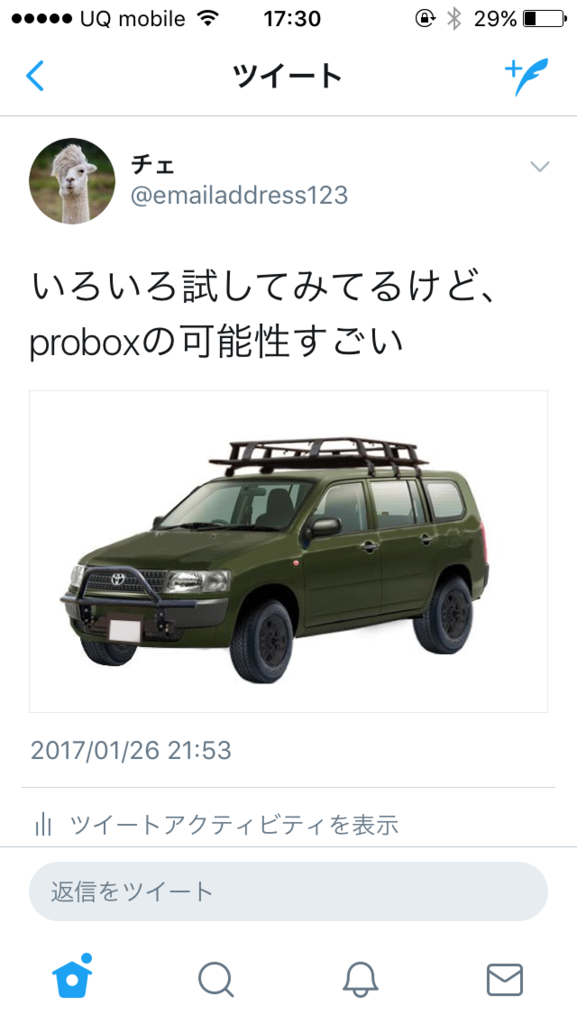f:id:nakagawa_che:20170916173648p:plain