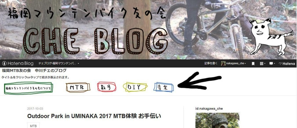 f:id:nakagawa_che:20171009204559j:plain
