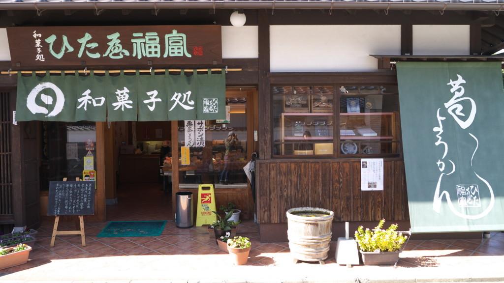 f:id:nakagawa_che:20171115223417j:plain