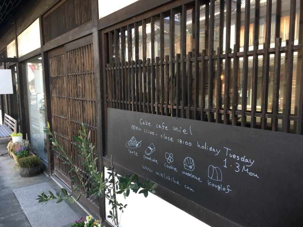 f:id:nakagawa_che:20171115224122j:plain